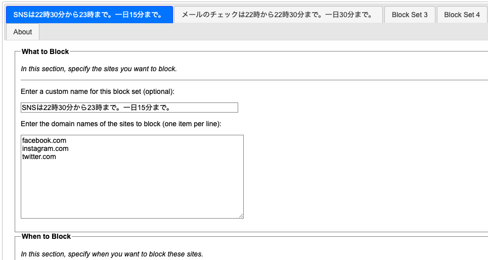 f:id:hideyoshi1537:20200102091339p:plain