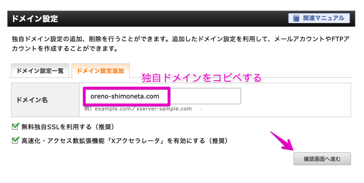 f:id:hideyoshi1537:20200112214847p:plain