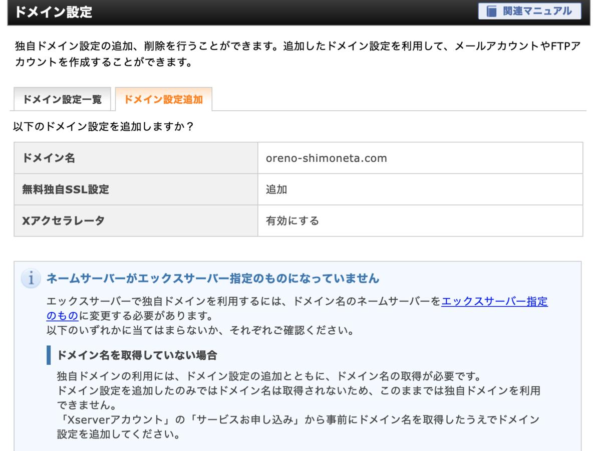 f:id:hideyoshi1537:20200112215325p:plain