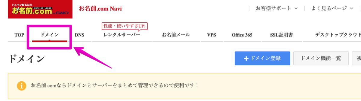 f:id:hideyoshi1537:20200112215703p:plain