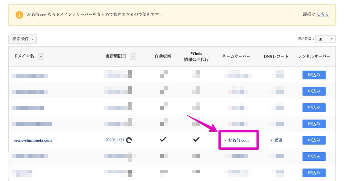 f:id:hideyoshi1537:20200112215818p:plain