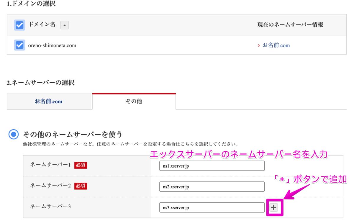 f:id:hideyoshi1537:20200112220134p:plain
