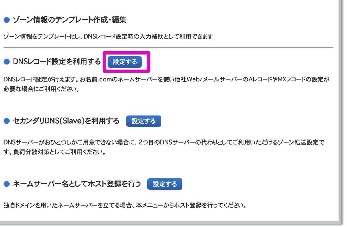 f:id:hideyoshi1537:20200112222649p:plain