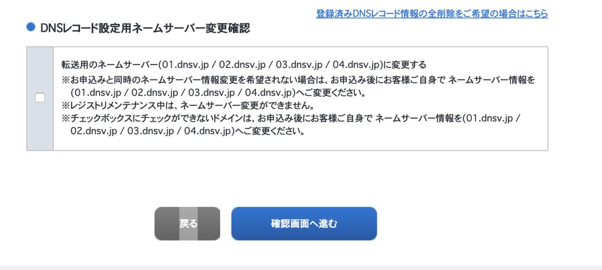 f:id:hideyoshi1537:20200112223049p:plain