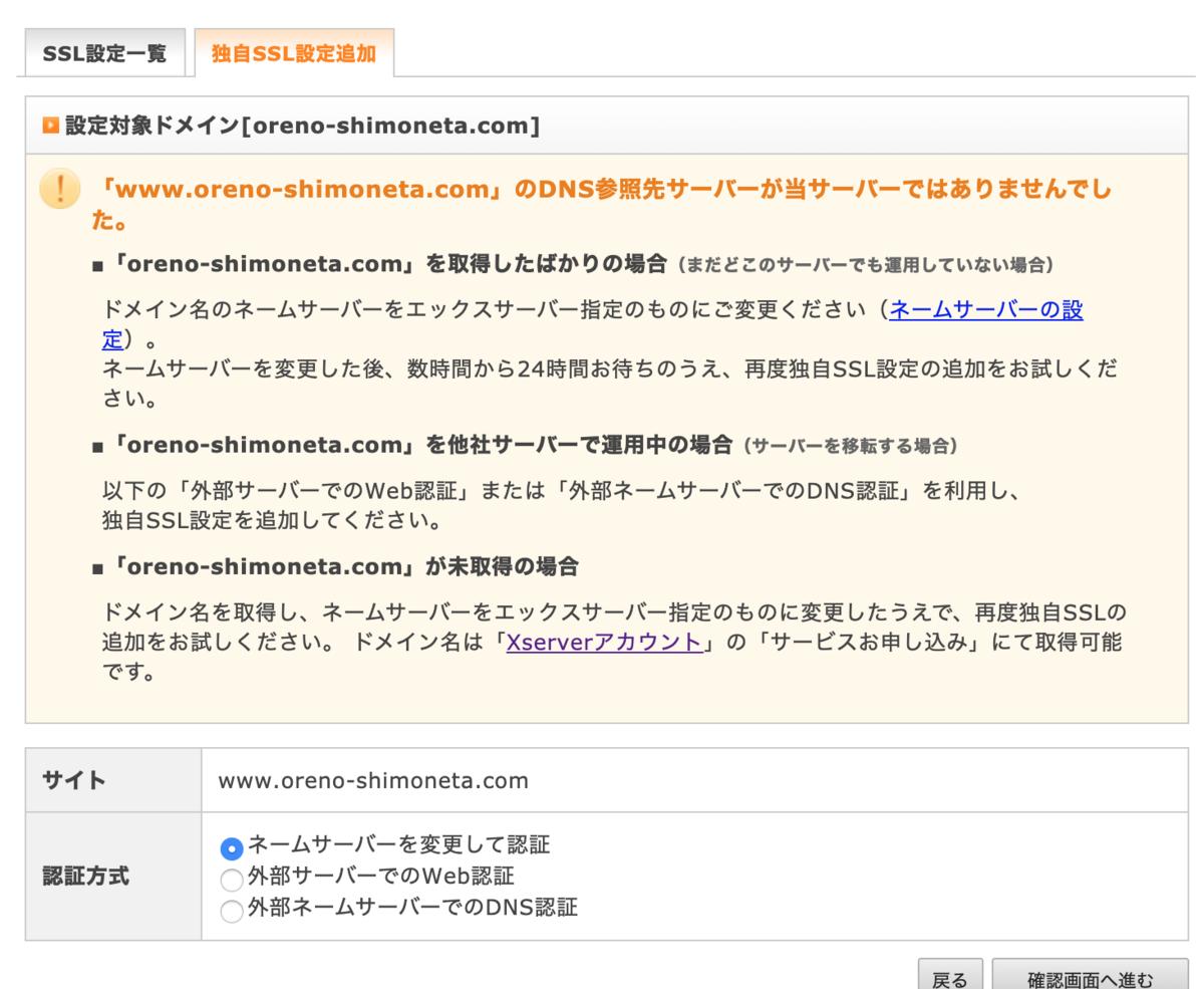 f:id:hideyoshi1537:20200112223506p:plain
