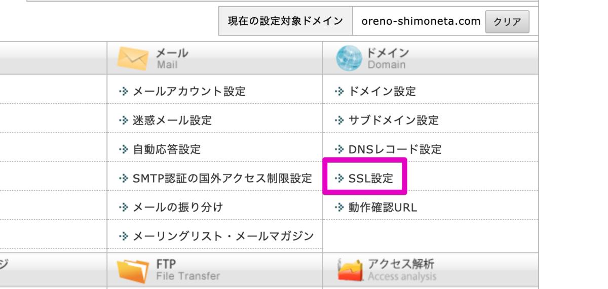 f:id:hideyoshi1537:20200112223725p:plain