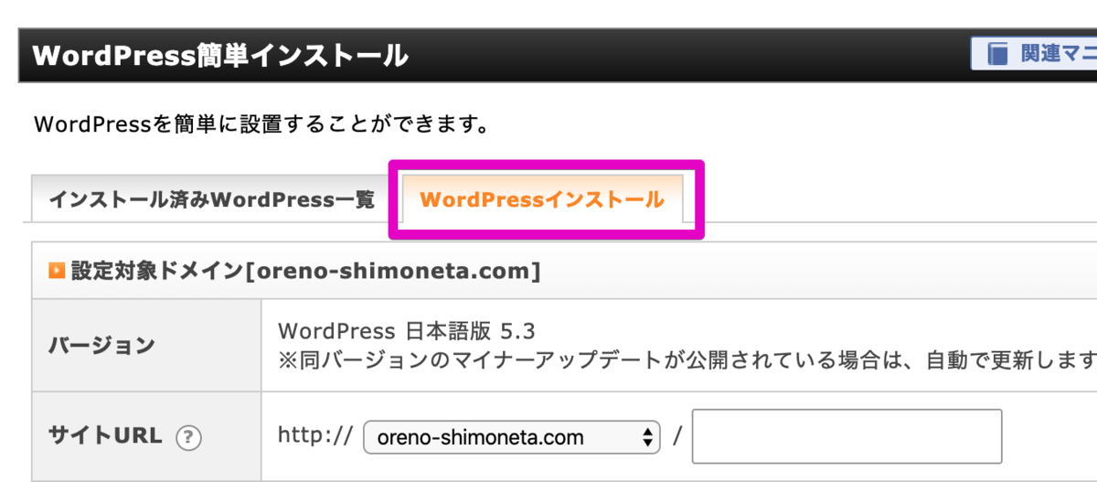 f:id:hideyoshi1537:20200112224618p:plain