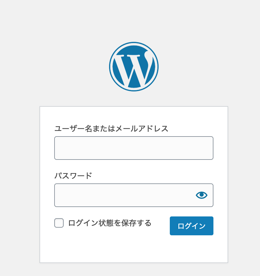 f:id:hideyoshi1537:20200112225706p:plain