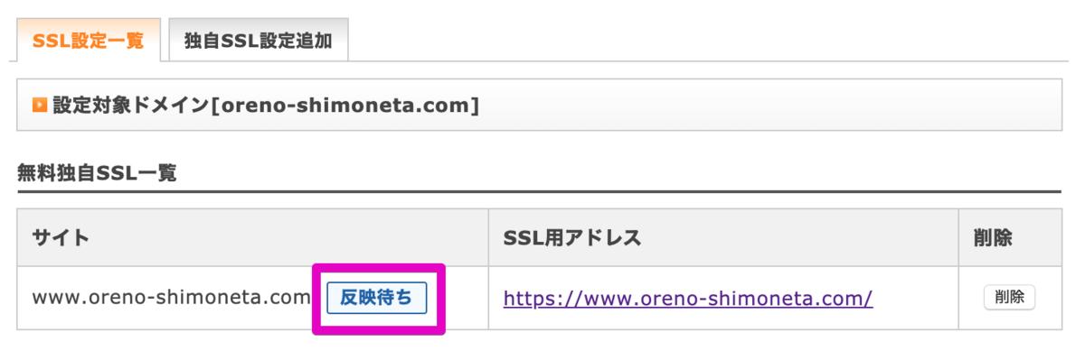 f:id:hideyoshi1537:20200112231453p:plain