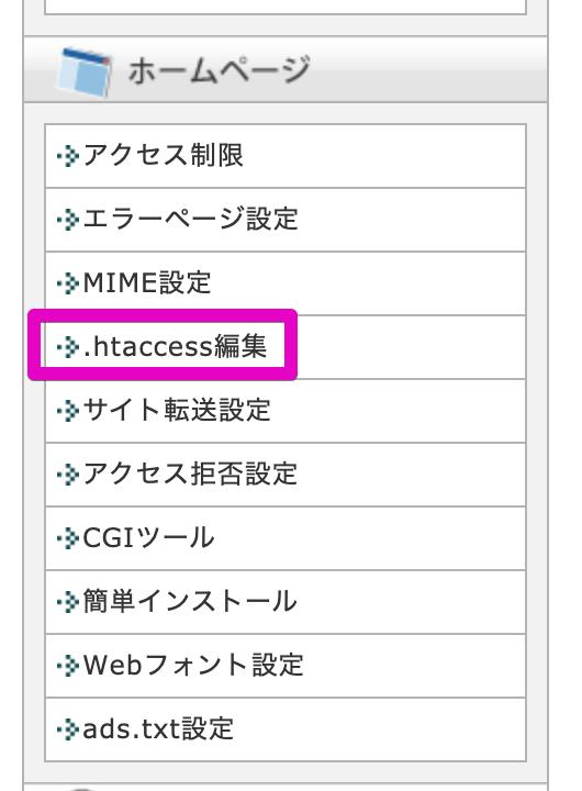 f:id:hideyoshi1537:20200112231749p:plain