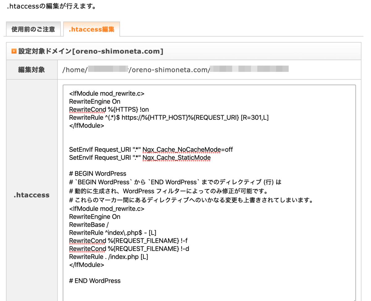 f:id:hideyoshi1537:20200112232027p:plain