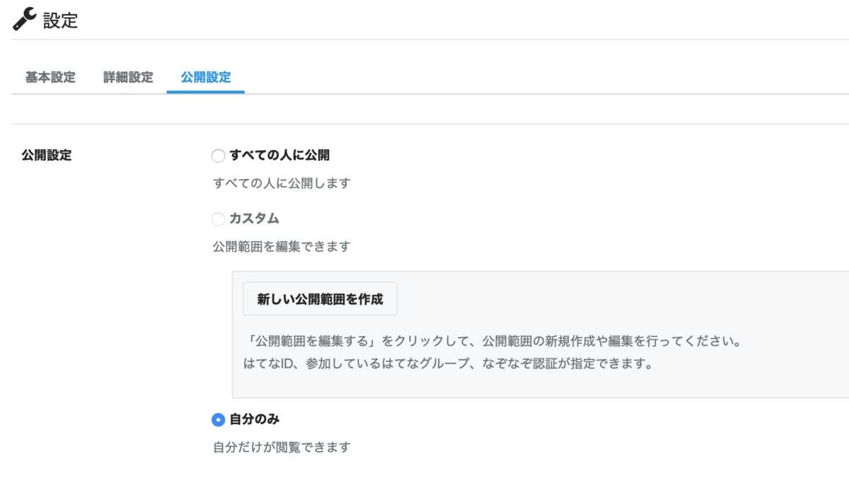 f:id:hideyoshi1537:20200112232521p:plain