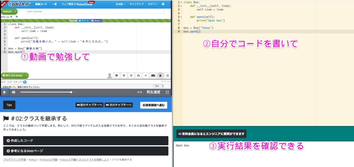 f:id:hideyoshi1537:20200116181923p:plain