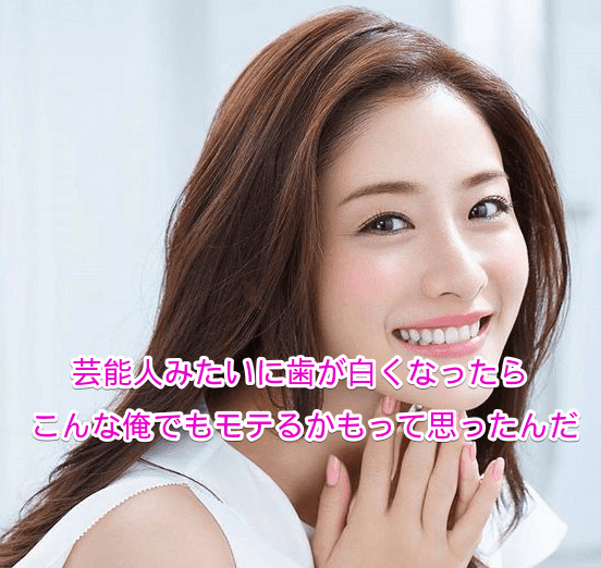 f:id:hideyoshi1537:20200117075020p:plain