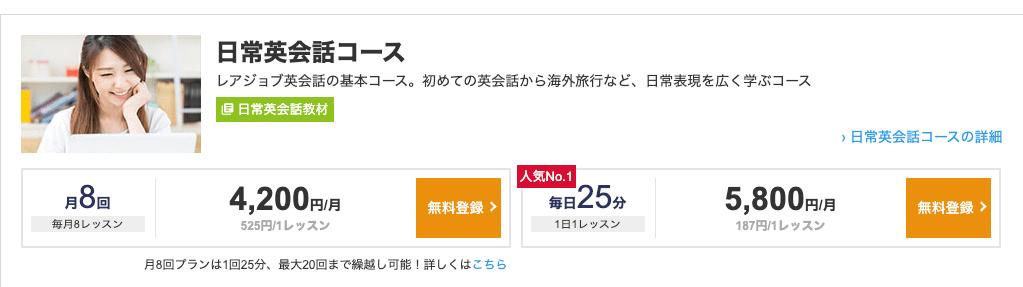 f:id:hideyoshi1537:20200119141313p:plain