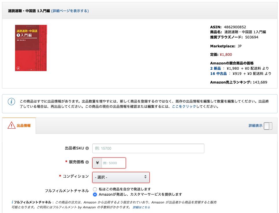 f:id:hideyoshi1537:20200120211434p:plain