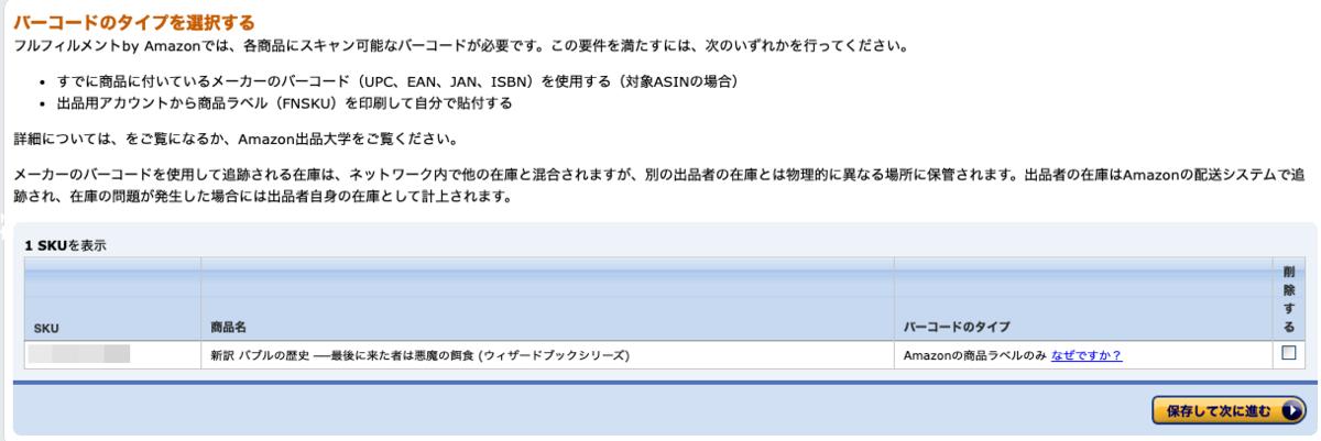 f:id:hideyoshi1537:20200120212740p:plain