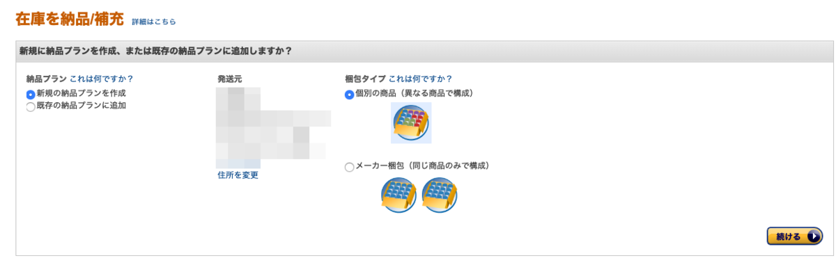 f:id:hideyoshi1537:20200120213150p:plain