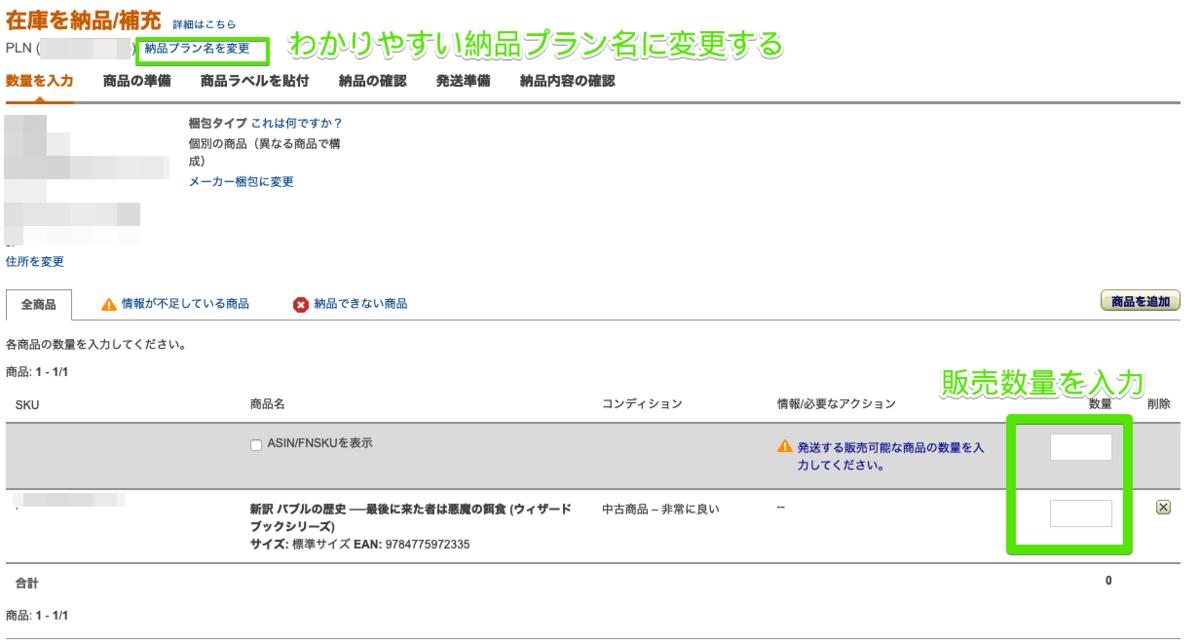 f:id:hideyoshi1537:20200120213531p:plain