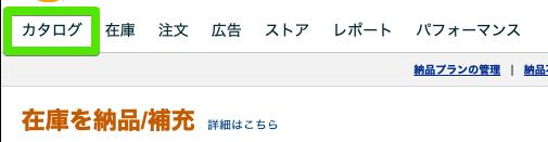 f:id:hideyoshi1537:20200120214037p:plain