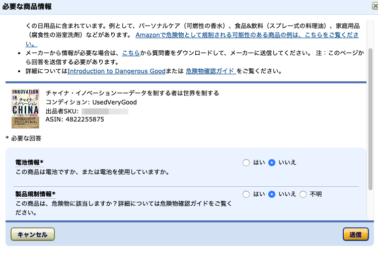 f:id:hideyoshi1537:20200120214348p:plain