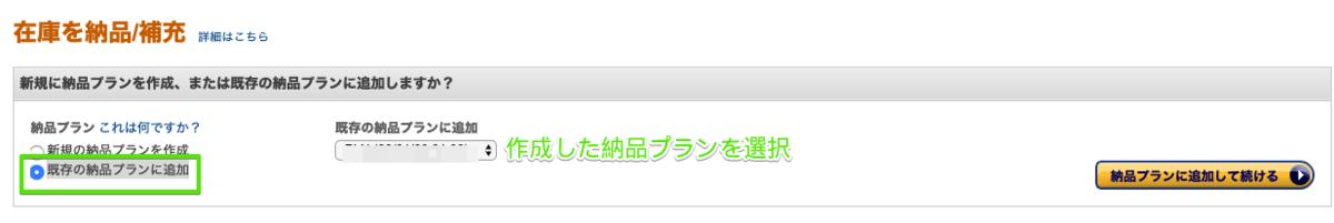 f:id:hideyoshi1537:20200120214717p:plain