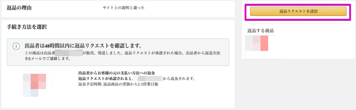 f:id:hideyoshi1537:20200121105231p:plain