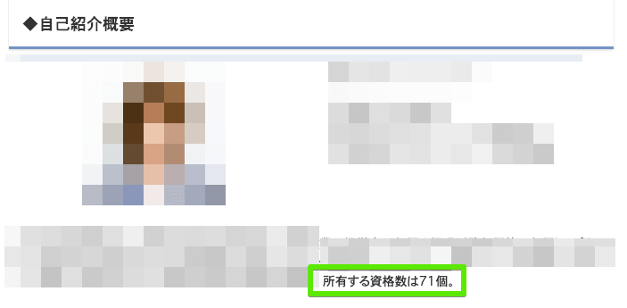 f:id:hideyoshi1537:20200125154450p:plain