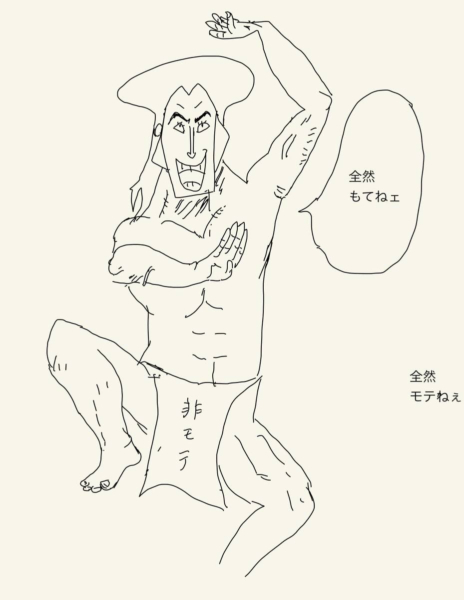 f:id:hideyoshi1537:20200127212718j:plain