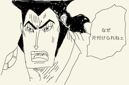 f:id:hideyoshi1537:20200131221410p:plain