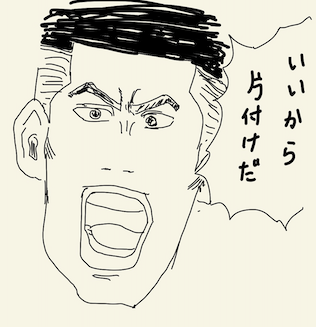 f:id:hideyoshi1537:20200131224313p:plain