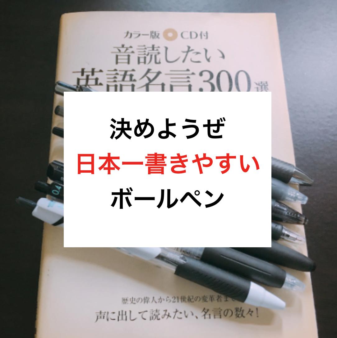 f:id:hideyoshi1537:20200201124753p:plain