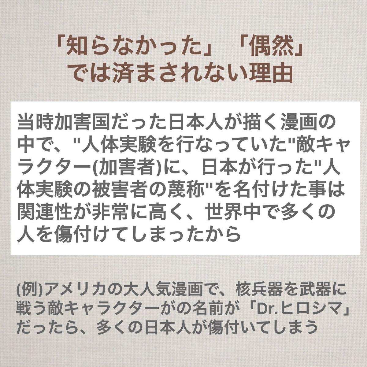 f:id:hideyoshi1537:20200205124645j:plain