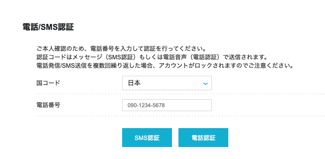 f:id:hideyoshi1537:20200205205823p:plain