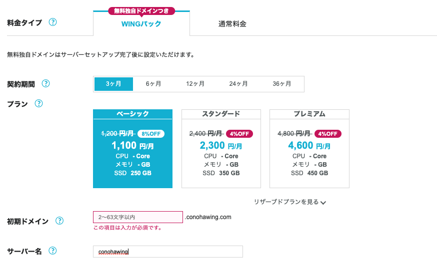 f:id:hideyoshi1537:20200205210413p:plain