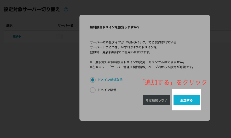 f:id:hideyoshi1537:20200205211552j:plain