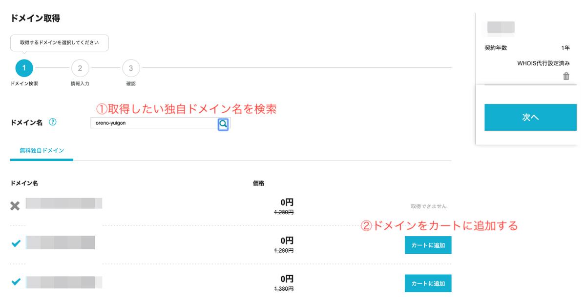 f:id:hideyoshi1537:20200205213224j:plain