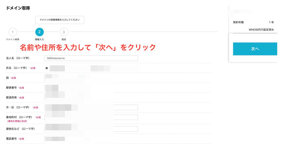 f:id:hideyoshi1537:20200205220157j:plain