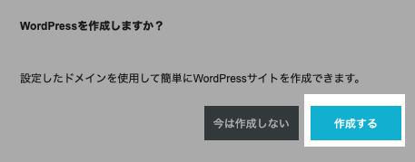 f:id:hideyoshi1537:20200205220414j:plain