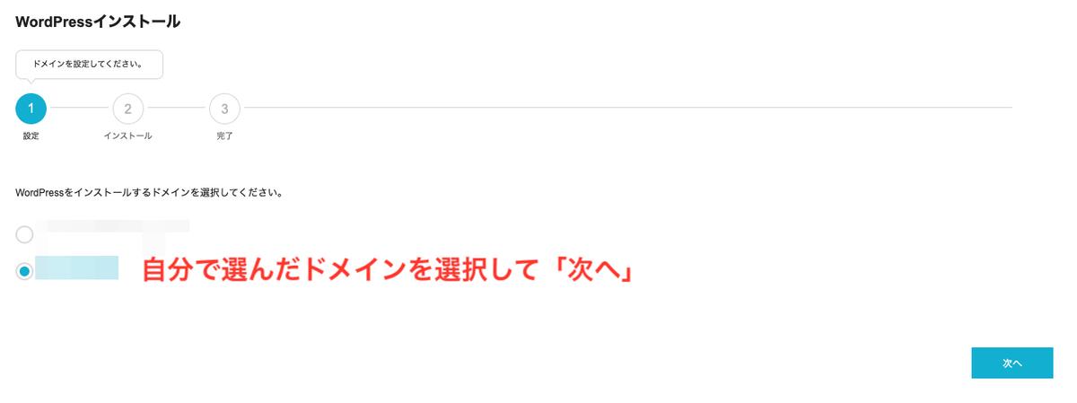 f:id:hideyoshi1537:20200205220814j:plain