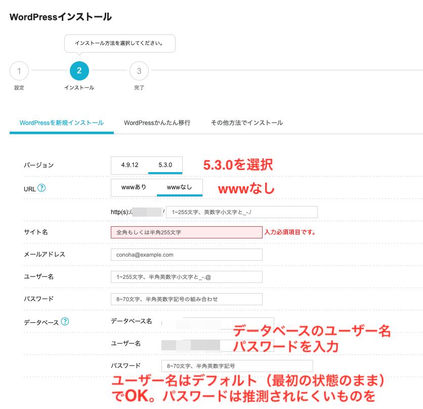 f:id:hideyoshi1537:20200205221640j:plain