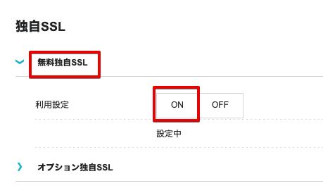 f:id:hideyoshi1537:20200205224407p:plain