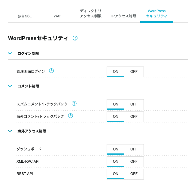 f:id:hideyoshi1537:20200206143103p:plain