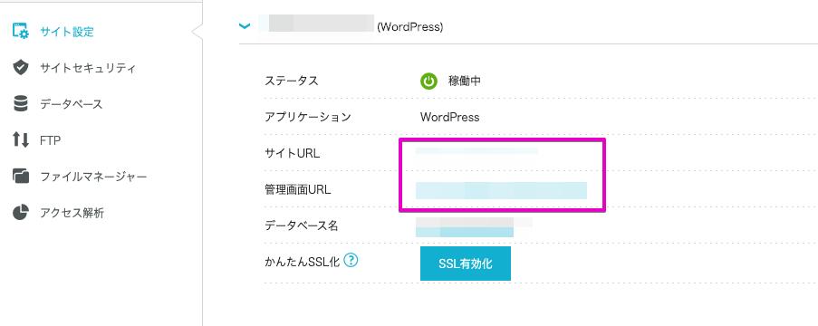 f:id:hideyoshi1537:20200207204509p:plain