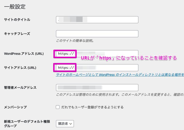 f:id:hideyoshi1537:20200207205050p:plain