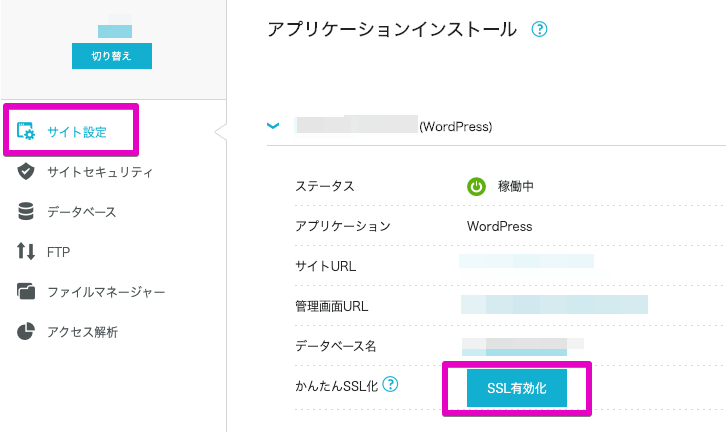 f:id:hideyoshi1537:20200207205306p:plain