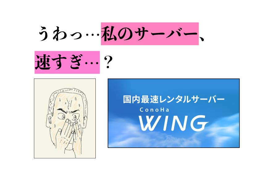 f:id:hideyoshi1537:20200207221115p:plain