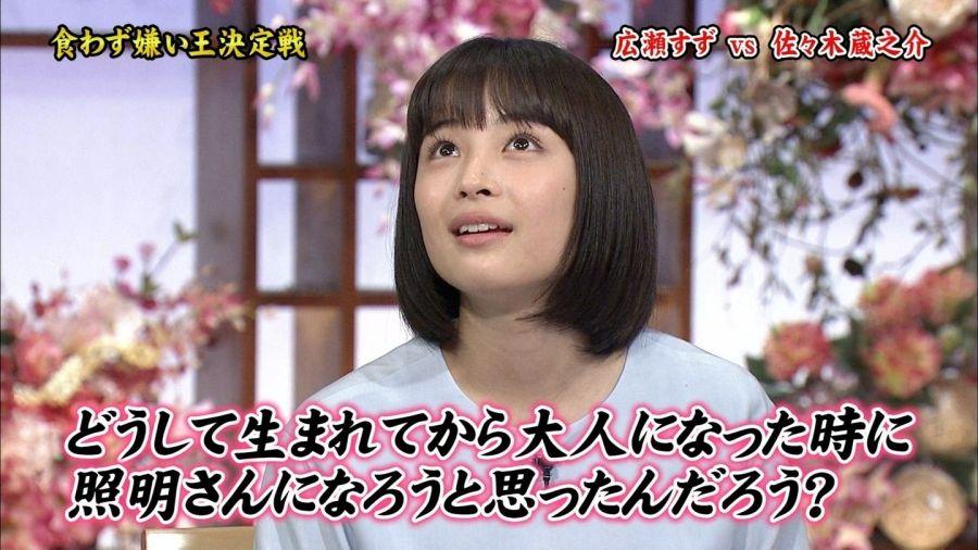 f:id:hideyoshi1537:20200208113614j:plain