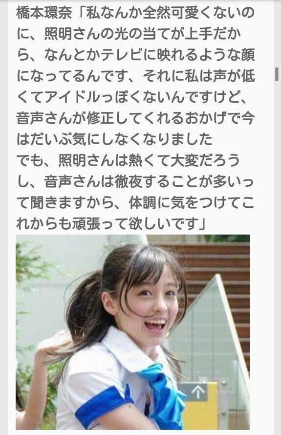 f:id:hideyoshi1537:20200208113632j:plain