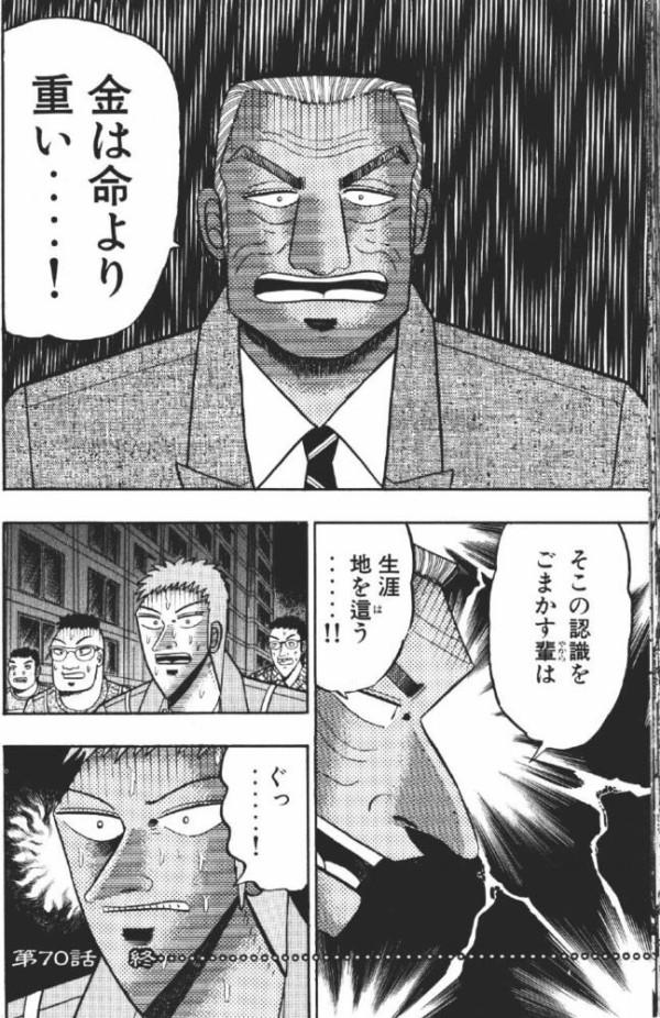 f:id:hideyoshi1537:20200211082308j:plain